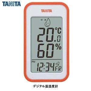 タニタ デジタル温湿度計 TT-559 オレンジ 目覚ましアラーム付き マグネット・置き式・壁掛け・3WAYタイプ | 温湿度計 温度計 湿度計 デジタル 温湿度計 風邪 インフルエンザ 対策 TANITA 熱中症