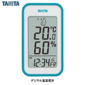 タニタ デジタル温湿度計 TT-559 ブルー 目覚ましアラーム付き マグネット・置き式・壁掛け・3WAYタイプ | 温湿度計 温度計 湿度計 デジタル 温湿度計 風邪 インフルエンザ 対策 TANITA 熱中症 熱中症対策