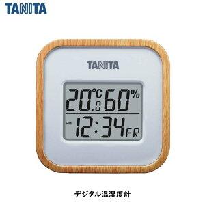 タニタ デジタル温湿度計 TT-571 ナチュラル マグネット・置き式・壁掛け・3WAYタイプ | 温湿度計 温度計 湿度計 デジタル 温湿度計 風邪 インフルエンザ 対策 TANITA 熱中症 熱中症対策