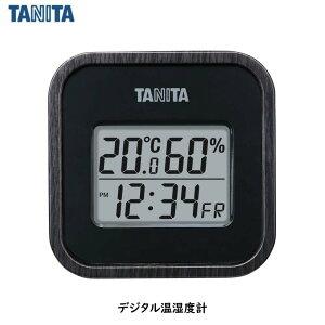 タニタ デジタル温湿度計 TT-571 ブラック マグネット・置き式・壁掛け・3WAYタイプ | 温湿度計 温度計 湿度計 デジタル 温湿度計 風邪 インフルエンザ 対策 TANITA 熱中症 熱中症対策
