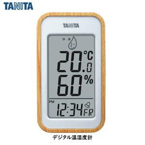 タニタ デジタル温湿度計 TT-572 ナチュラル 目覚ましアラーム付き マグネット・置き式・壁掛け・3WAYタイプ | 温湿度計 温度計 湿度計 デジタル 温湿度計 風邪 インフルエンザ 対策 TANITA 熱中