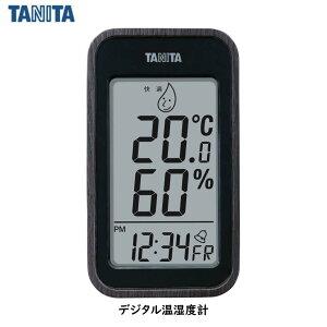 タニタ デジタル温湿度計 TT-572 ブラック 目覚ましアラーム付き マグネット・置き式・壁掛け・3WAYタイプ | 温湿度計 温度計 湿度計 デジタル 温湿度計 風邪 インフルエンザ 対策 TANITA 熱中症