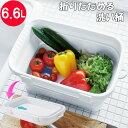 洗い桶 折りたたみ キッチンタブ ホワイト I-590|折りたためる 洗い桶 シリコン スリム おしゃれ たためる バケツ や…