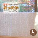 寒さ対策 窓 あったかキープパネル 約幅200×高さ60cm ツリー L 明るい半透明タイプ|窓際 冷気 対策 防寒 パネル 風 …