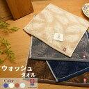 送料無料タオル タオルセット 同色2枚(今治ウォッシュタオル ハンドタオル 34×35cm) 日本製 国産福袋 業務用 挨拶 厚…