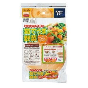 茹でうま野菜調理容器 丸型 オレンジ|スチーム容器 保存 冷凍 冷蔵 電子レンジ対応 ストッカー 収納 耐熱 レンジ調理 ザル付き 2WAY 加熱 下ごしらえ