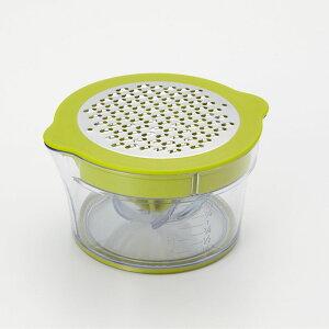 |おろしdeジューサー|おろせる しぼれる 便利 1台2役 軽い力 ラクラク すりおろし 果汁 調理カップ メモリ表示