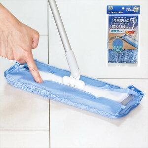 【ワイパーに取り付け水拭きモップ】 モップ 水拭き モップ 業務用 モップクリーナー フロアモップ フローリング 床掃除 床 床用 床拭き 拭き掃除 大掃除 水拭き みずぶき 掃除 雑巾 玄関 ペ