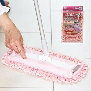 【ワイパーに取り付けから拭きモップ】 モップ からぶき モップ 業務用 モップクリーナー フロアモップ フローリング 床掃除 床 床用 床拭き 拭き掃除 大掃除 からふき 掃除 雑巾 玄関 ペッ