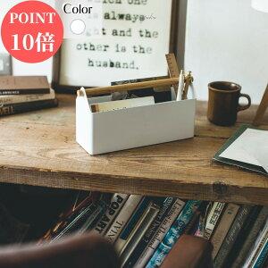 【ポイント10倍】送料無料ペンスタンド レターケース ペン立て ペンホルダー レタースタンド レターホルダー 手紙入れ はがき 整理 収納 収納ケース 小物入れ 仕切り付き おしゃれ 北欧 玄