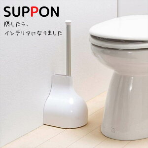 NEW トイレ詰まり取り 隠せるケース付 | スッポン つまり ラバーカップ 排水管 詰まり すっぽん トイレ つまりとり 洋式便器用ラバーカップ ケース付 トイレ清掃 清掃用品 おしゃれ かわい