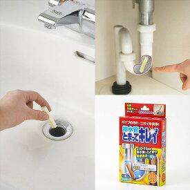 排水管とまってキレイ(1セット)   排水管洗浄剤 スティック状 10錠入り オレンジオイル配合 排水溝 洗浄 つまり ぬめり取り 詰まり トリ 取り 消臭
