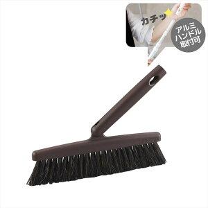Satto ブルーム| 箒 ホウキ 室内 日用品 掃除 落ち葉 玄関 ベランダ 大掃除 掃除用品 かわいい シンプル モノトーン 北欧 収納