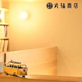 ブリキのおもちゃ ミニ バス 車 自動車|誕生日プレゼント ギフト 贈り物 男性向け オブジェ 置物 置き物 インテリア小物 飾り コレクション レトロ アンティーク おしゃれ かっこいい かわいい インテリアオブジェ カフェ 美容室 イエロー ホワイト