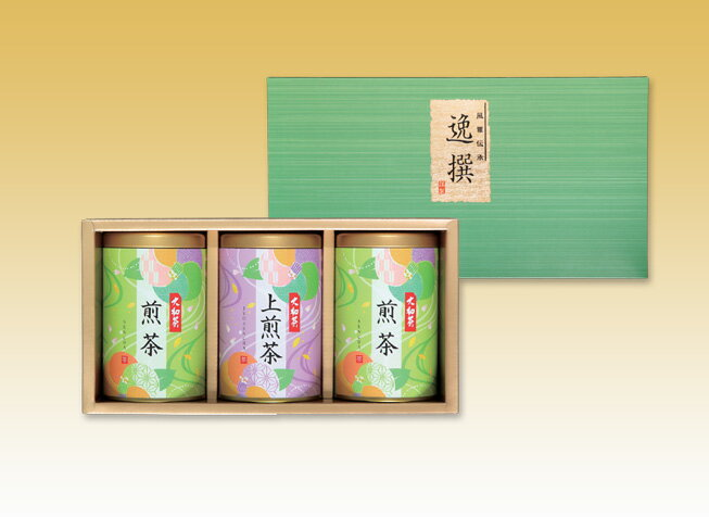 大和茶詰合せ煎茶 上煎茶奈良の名産 ギフト お取り寄せ