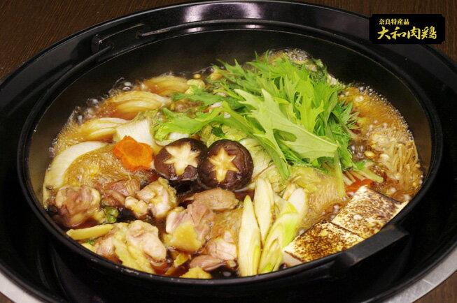 【送料無料】大和肉鶏のすき焼き 奈良の地鶏 すきやき