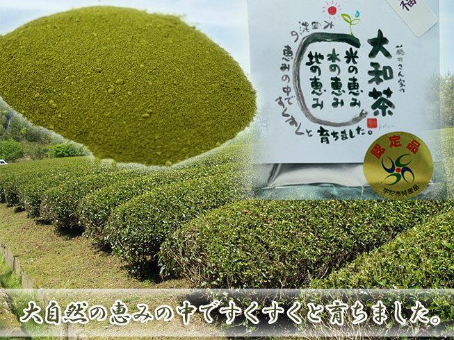 藤井さん家の大和茶粉末タイプ「万福」30g農薬不使用 ふじみ農園奈良のお土産・お取り寄せ