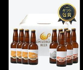 曽爾高原ビール10本入り≪送料込≫