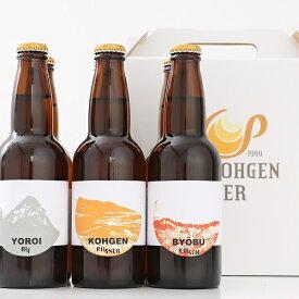 曽爾高原ビール(6本入り)≪送料込≫