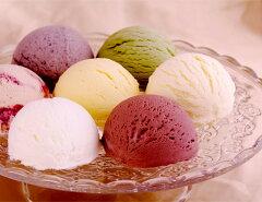 銀河アイス地球セット-贈り物にも喜ばれる安心・安全の無添加アイスクリームです。