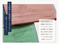 奈良の伝統産業である蚊帳織り技術を活かして作られた安心の国産商品