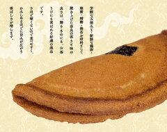 奈良のお土産の定番商品