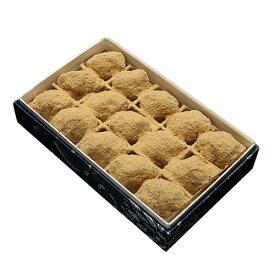 御城之口餅 15個入御菓子司 本家菊屋奈良名物 お取り寄せ ギフト
