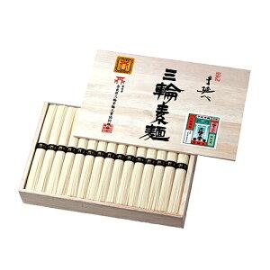 手延べ三輪素麺 三輪の誉30束(化粧木箱入り)