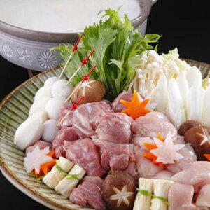 【送料無料】奈良県特産地鶏「大和肉鶏」の水炊きセット