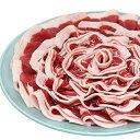 五條産ジビエ いのしし肉 300g【お取り寄せ】【お土産】【五條市運営の施設で加工】