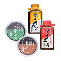 生駒山宝山寺のみそだれを商品化!宝山寺みそ(伝統調味・からし入り)
