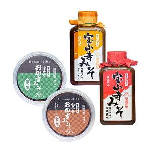 宝山寺みそ4種セット(伝統調味・からし入り・おかずみそ山の味・海の味)