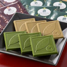 宇治の板チョコ徳用(抹茶&ほうじ茶)50枚入り宇治茶たっぷり