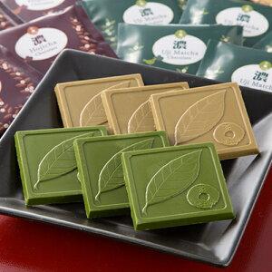 宇治の板チョコ徳用(抹茶&ほうじ茶)40枚入り宇治茶たっぷり