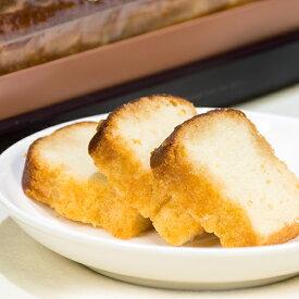 しっとりまろやかな甘さのブランデーケーキ