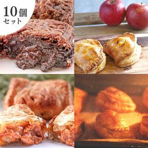 パイ専門店 Pie,guruguru 究極のパイ詰合せ10個入り(アップル、ミート、生チョコレート、生キャラメル、季節のパイ)