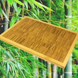 木口のデザインが美しい竹のまな板