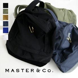 再入荷!!【MASTER&Co. マスター&コー】CLOTH DAY PACK ■送料無料■デイパック リュック ナイロン きれい目リュック ブラック ホワイト ネイビー カーキ ベージュ グレー 日本製 MC328
