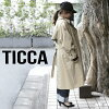 【TICCAティッカ】トレンチコートライナー付き■送料無料■ベージュラグランスリーブトレンチインナーレディースTAHA-317-01