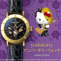 yoshikitty10周年記念yoshikittyアニバーサリーウォッチ数量限定2,019本