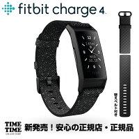 FitbitCharge4フィットビットチャージ4スペシャルエディションブラック/グラニットリフレクティブFB417BKGY-FRCJK【安心のメーカー1年保証】
