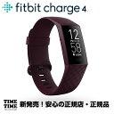 店内全品ポイント上乗せ10倍!クーポンGET!要エントリー8/9まで 在庫あります!Fitbit Charge 4 フィットビット チャ…
