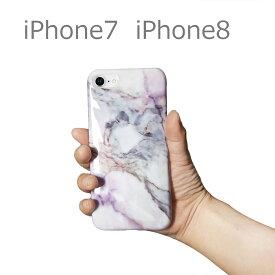 送料無料 マーブル 大理石 iPhoneケース 紫 パープル ピンク iPhone8 iPhone7 ケース アイフォン8 アイフォン7 プチギフト 可愛い スマホケース シンプル sale セール 白 ホワイト 黒 ブラック tpu 強化ガラス ガラスフィルム 軽量 通販 人気 おしゃれ カバー スマホケース