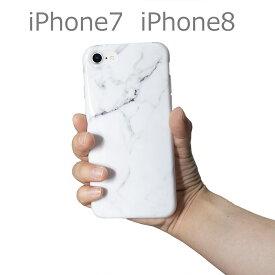 送料無料 マーブル 大理石 iPhoneケース パープル iPhone8 iPhone7 ケース アイフォン8 アイフォン7 プチギフト 可愛い スマホケース シンプル sale セール 白 ホワイト 黒 ブラック tpu 強化ガラス ガラスフィルム 軽量 通販 人気 おしゃれ カバー スマホケース marble