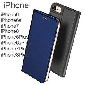 iphone se ケース 手帳型 iphonese2 ケース 手帳型 iPhone se2 iPhoneSE 第2世代 iPhone8 ケース 手帳型 iPhone7 6s 6 8Plus 7plus 6sプラス スマホケース 送料無料 レザー iPhoneケース 革 携帯カバー 薄型 シンプル ベルトなし