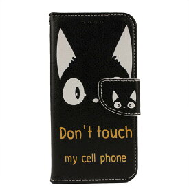 Xperia1 XZ3 XZ2 XZ1 XZs XZ ケース SOV40 SO-03L 901SO SOV39 SO-01L 801SO SOV36 SO-01K 701SO SOV35 SO-03J 602SO ケース 手帳型 カバー 黒猫 かわいい おしゃれ キャラクター 送料無料 猫 手帳 可愛い