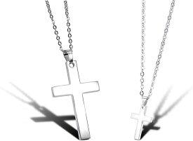 ペアネックレス メンズ レディース 十字架 クロス ネックレス シルバー シンプル おそろい ペンダント あずきチェーン チェーン 鏡面仕上げ 送料無料 sale セール 銀色 チェーン サージカルステンレス あれるぎー対応 ファッション かっぷる