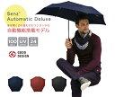 傘 耐風 Senz センズ オートマチックデラックス 折りたたみ傘 強風 雨傘 日傘 晴雨兼用 UVカット メンズ レディース …