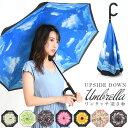 傘 レディース 長傘 逆さ傘 ワンタッチ 自動閉式 晴雨兼用 UPF50+母の日 プレゼント ギフト