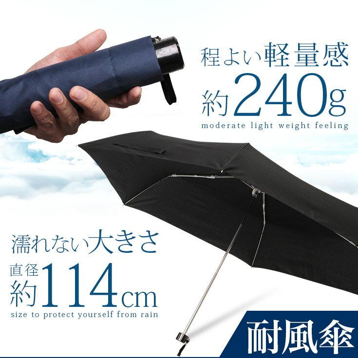 【65cm】折りたたみ傘 軽量 大きい メンズ 傘 耐風 グラスファイバー ブラック/ネイビー
